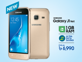 NEW Samsung Galaxy J1 Nxt , the latest Samsung phone