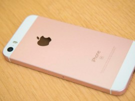 Apple iPhone SE 4 inch Smartphone : Smaller,Cheaper,Better