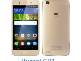 Huawei mobile launches GR3 smartphone in Bangladesh