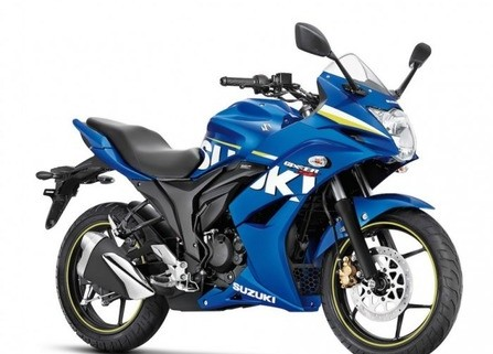 Get Discount Offers & Free Registration Offer By Suzuki Motorcycle