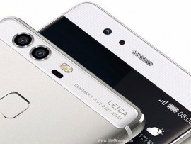 Huawei P9 Mobile : next upcoming latest huawei mobile