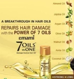 imami-7-oils-in-one-productreviewbd