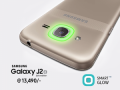 samsung-galaxy-j2-price-in bd