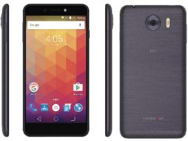 Symphony P7 Full Specification & Symphony P7 Mobile Price in Bangladesh