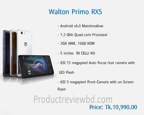 walton-primo-rx5-full-specification
