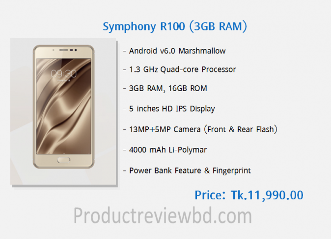 symphony-r1003gb-mobile-price-in-bangladesh-2017