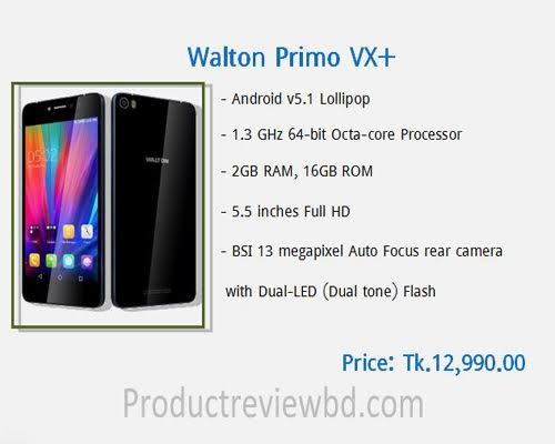 walton-primo-vx-plus-mobile-full-specifications
