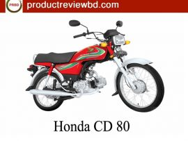 Honda CD80 Motorcycle Price in Bangladesh 2017