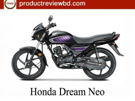 Honda Dream Neo Motorcycle Price in Bangladesh 2017