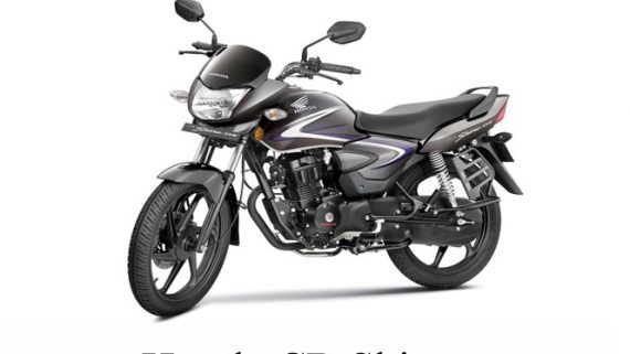 Honda Shine Motorcycle Price in Bangladesh 2017