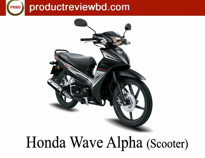 honda-wave-alpha-motorcycle-price-in-bangladesh-2017