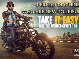 BAJAJ AVENGER STREET150 Motorcycle: Newest version 2017