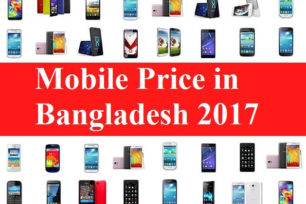 Mobile Price in Bangladesh 2017 : All Smartphone