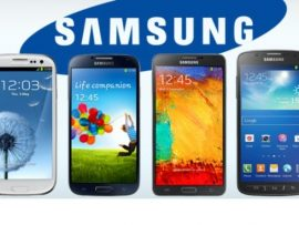 Samsung Mobile Price in Bangladesh 2017