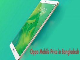 Oppo Mobile Price in Bangladesh 2017