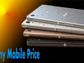 Sony Mobile Price in Bangladesh 2017