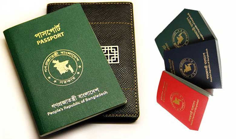 Bangladesh Passport- How to own Passport form BD (MRP Passport)