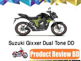 SUZUKI GIXXER DUAL TONE Motorcycle Price in Bangladesh and Full Specification