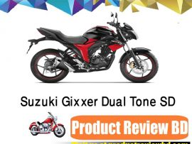 SUZUKI GIXXER DUAL TONE SD Motorcycle Price in Bangladesh and Full Specification