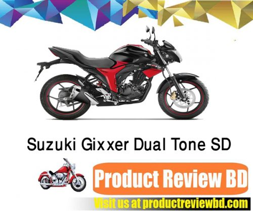 Suzuki Gixxer Dual Tone SD Motorcycle Price in Bangladesh 2017