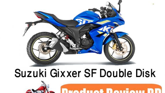 SUZUKI GIXXER SF Double Disk Motorcycle Price in Bangladesh and Full Specification