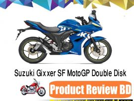 SUZUKI GIXXER SF MOTOGP Double Disk Motorcycle Price in Bangladesh & Full Specification