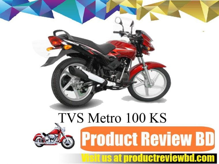 TVS Metro 100 KS Motorcycle Price in Bangladesh and Full Specification