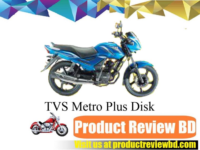 tvs-metro-plus-disc-motorcycle