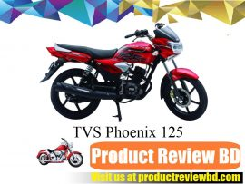 TVS Phoenix 125 Motorcycle Price in Bangladesh and Full Specification