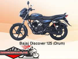 Bajaj Discover125 Drum Motorcycle Price in Bangladesh Showroom Review Features
