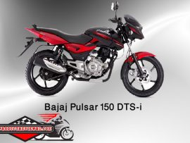 Bajaj Pulsar150 DTSi Motorcycle Price in Bangladesh Showroom Review Features