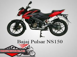 Bajaj Pulsar NS150 motorcycle Price in Bangladesh Showroom, Review, Features