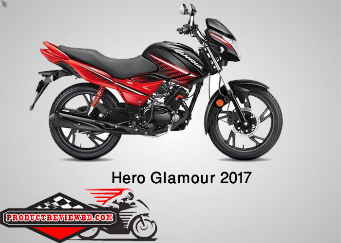 hero-glamour-2017-motorcycle-price-in-bangladesh