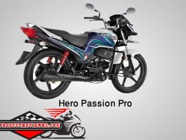 Hero Passion Pro Motorcycle Price in Bangladesh & Specification