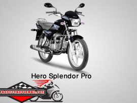Hero Splendor Pro Motorcycle Price in Bangladesh & Specification