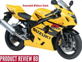 Suzuki Motorcycle Price in Bangladesh 2017