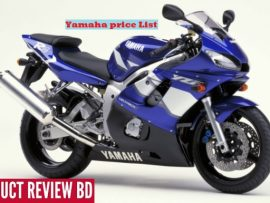 Yamaha Motorcycle Price in Bangladesh 2017