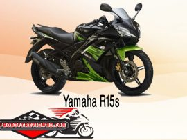 Yamaha R15 S Motorcycle Price in Bangladesh Showroom, Review, Features