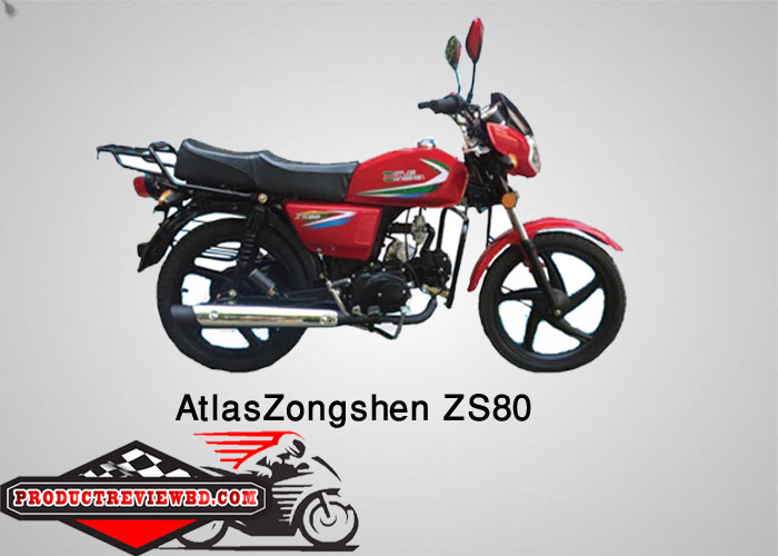 AtlasZongshen-ZS80-motorcycle-price-in-bangladesh