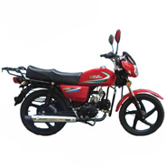 AtlasZongshen ZS80 Motorcycle Price in Bangladesh Showroom Review Features