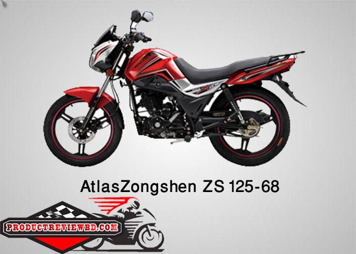 AtlasZongshen zs 125-68-motorcycle-price-in-bangladesh