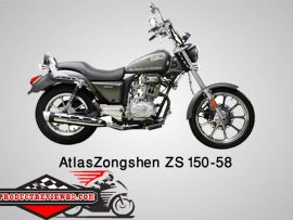 Zongshen ZS 150-58 Motorcycle Price in Bangladesh Showroom Review Features