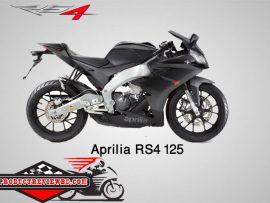 Aprilia RS4 125 Motorcycle Price in Bangladesh Showroom Review Features