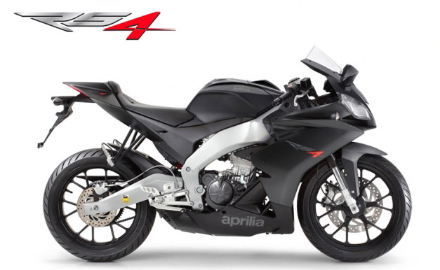 Aprilia RS4 125 Motorcycle Price in Bangladesh Showroom ...