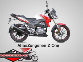 AtlasZongshen Z One Motorcycle Price in Bangladesh Showroom Review Features