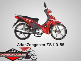 AtlasZongshen ZS 110-56 Motorcycle Price in Bangladesh Showroom Review Features