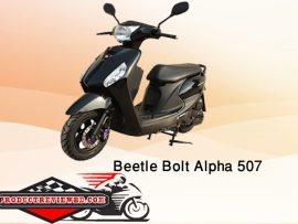 Beetle Bolt Alpha 507 Motorcycle Price in Bangladesh Showroom Review Features