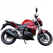 Beetle Bolt Corbet Motorcycle Price in Bangladesh Showroom Review Features