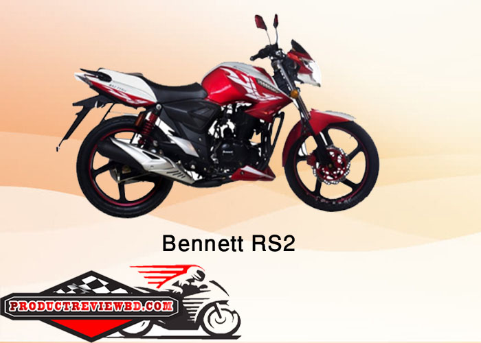 bennett-rs2-motorcycle-price-in-bangladesh