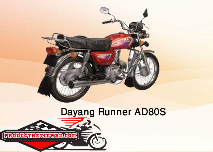 dayang-runner-ad80s-motorcycle-price-in-bangladesh